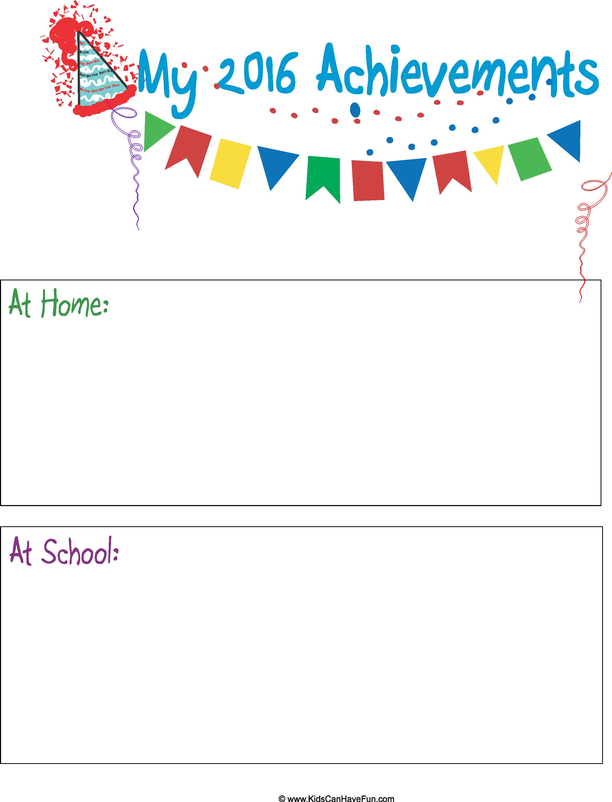 my achievements worksheet kidscanhavefun com new my 2016 achievements worksheet kidscanhavefun com new