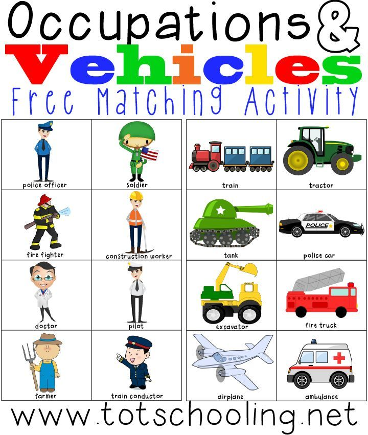 Occupations Vehicles Matching Activity Community Helpers