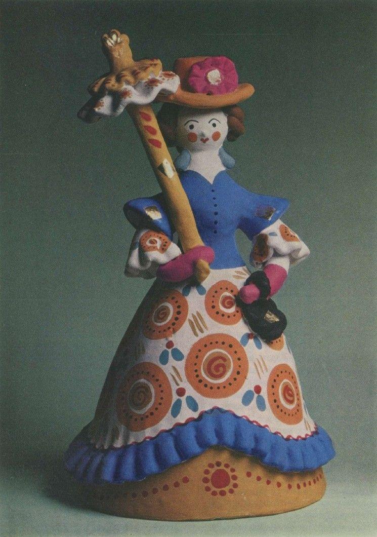 тот момент дымковская игрушка картинки с зонтиком позже сын кинозвезды