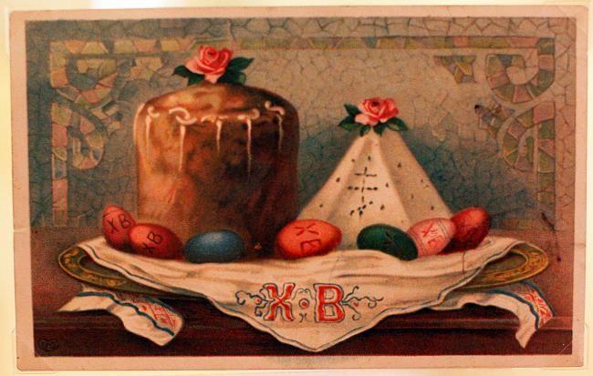 воистину воскресе старинные открытки ретро