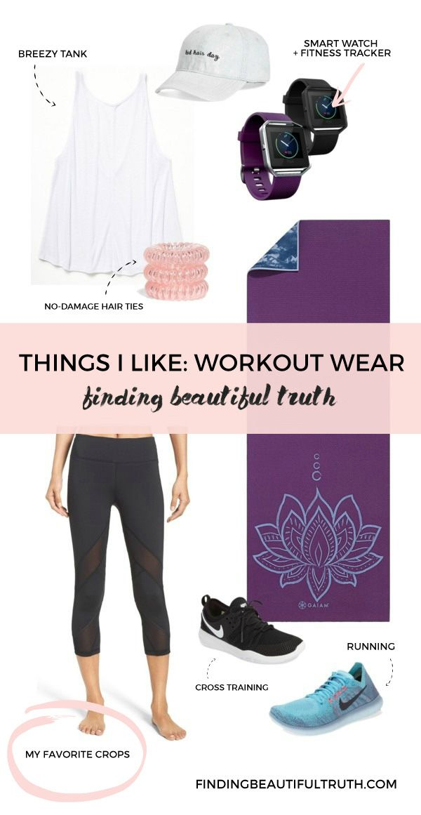 Things I Like Workout Essentials Workout Essentials Womens Workout Outfits Comfortable Workout Outfits