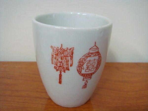 古早 [福, 祿, 壽 ,囍 ,字 ]燈籠, 杯子, 陶土燒製 有多個 - Yahoo! 奇摩拍賣
