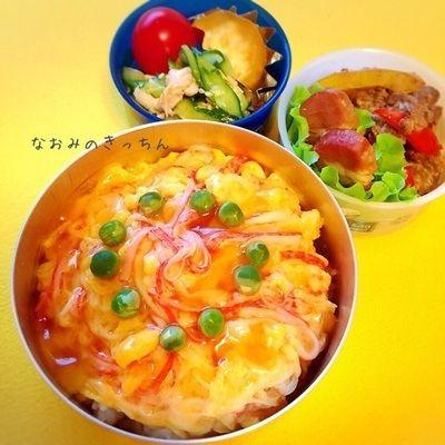 カニカマ天津飯のお弁当
