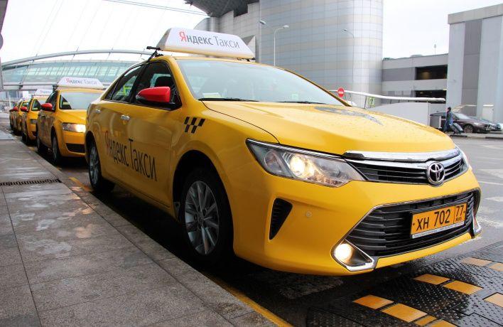 Yandeks Taksi Budet Vozit Iz Sheremetevo Po Fiksirovannoj Cene