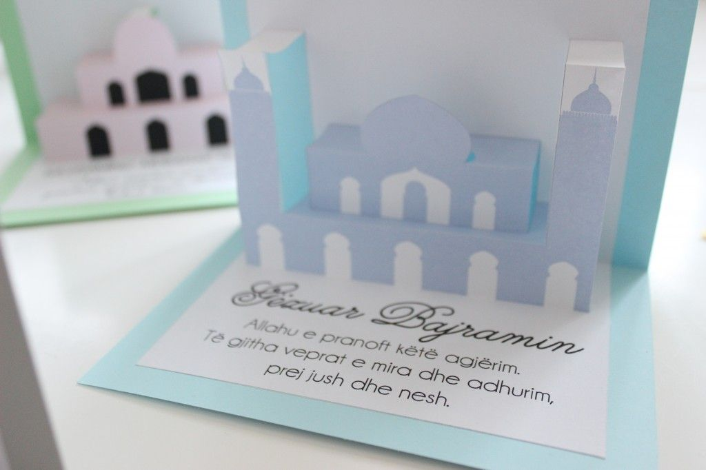 free printable popup mosque cards with different