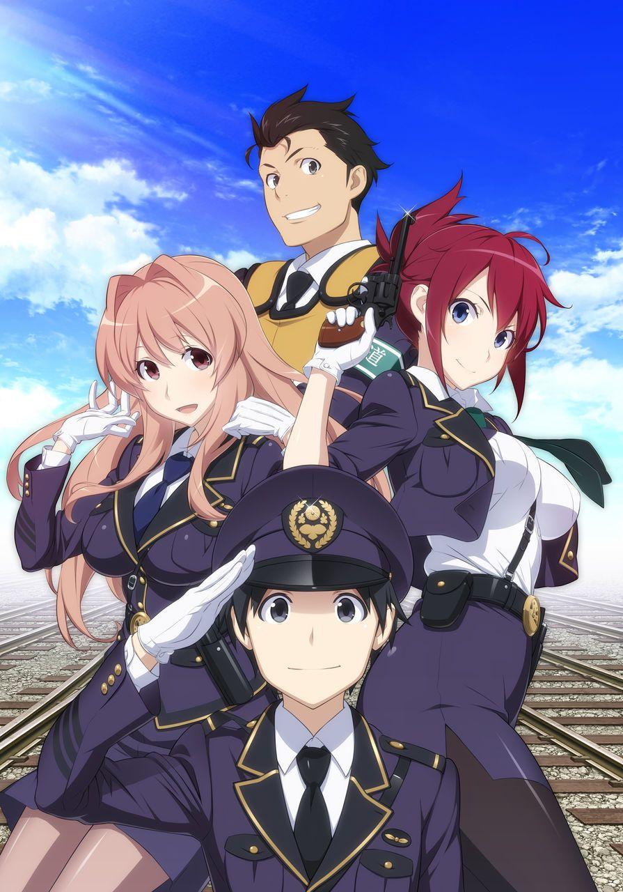 Rail wars/3話