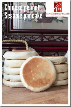 Chinese Peanut and Sesame Pancake (花生和芝麻烧饼)    #guaishushu #kenneth_goh     #chinese_pancake