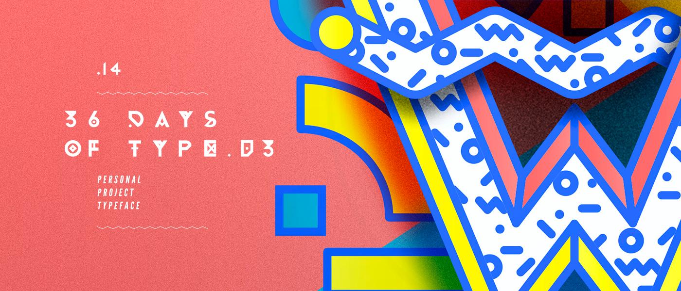 36 Dias Es Un Proyecto Que Invita A Los Disenadores Ilustradores Y Artistas Graficos Para Dar Su Punto De Vista Particular Sobre Los 36 Days Of Type Day Type