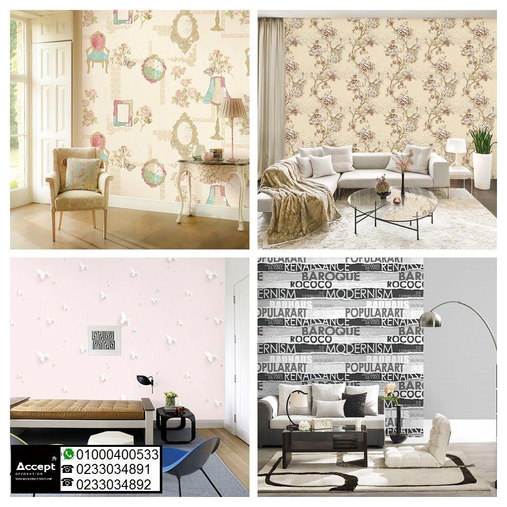 ورق حائط وق جدران ورق جدران غرف نوم ورق جدران للريسبشن Wall Wallpaper Rococo