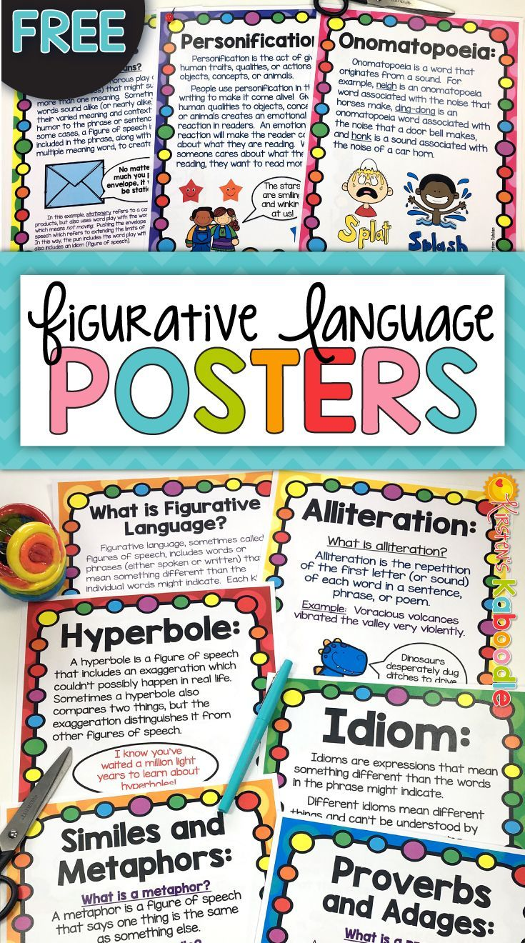 Free figurative language poster set free posters include free figurative language poster set free posters include alliteration hyperboles idioms proverbs and adages personification onomatopoeia an biocorpaavc Gallery