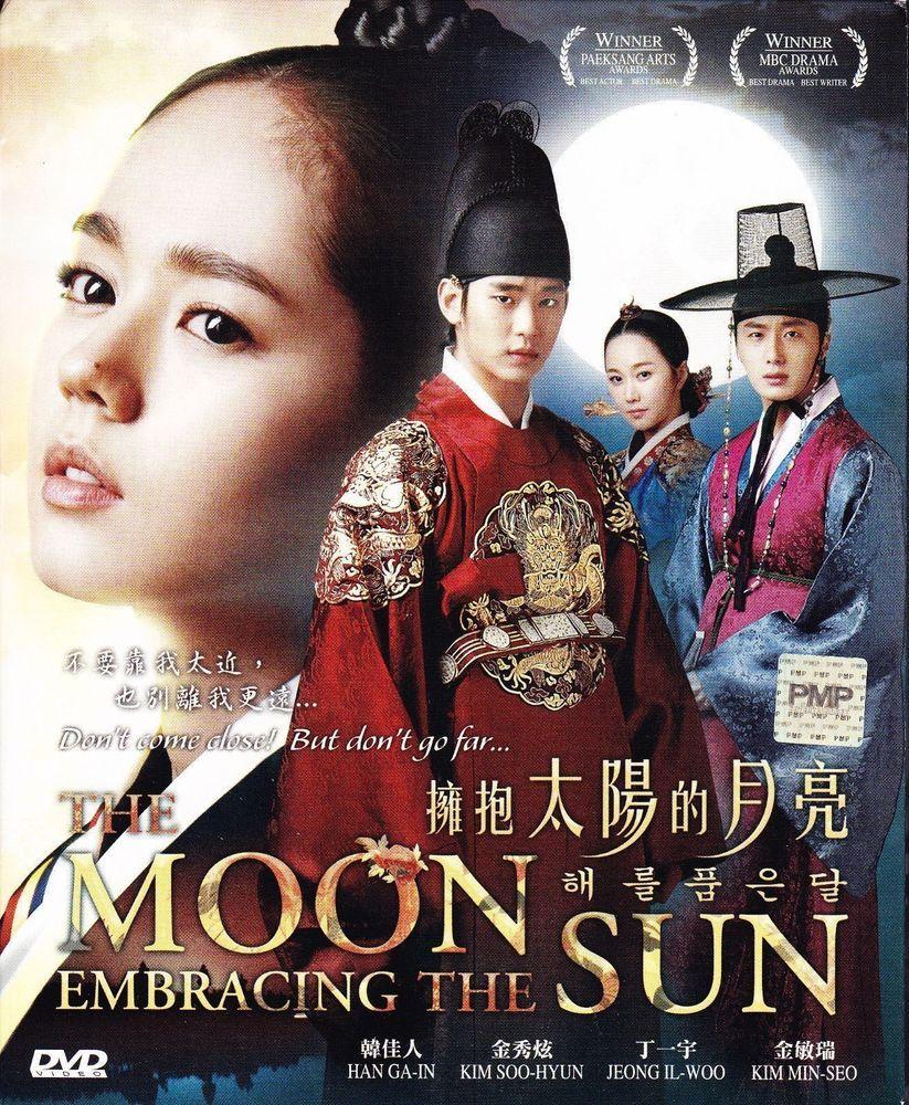 THE MOON EMBRACING THE SUN 擁抱太陽的月亮 KOREA DRAMA DVD Region