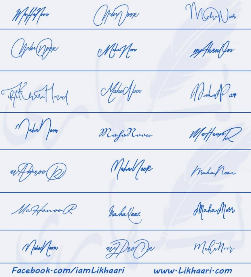 Image Result For Iftikhar Name Signature With Images Name