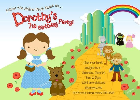 Download Now Wizard of Oz Birthday Party Invitations Download this