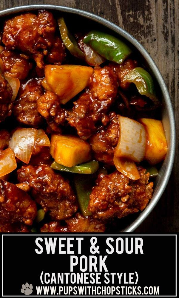 A traditional Chinese sweet and sour pork recipe made with crispy pork, pineapple, peppers and onions tossed in a sticky sweet and sour sauce - better than takeout!
