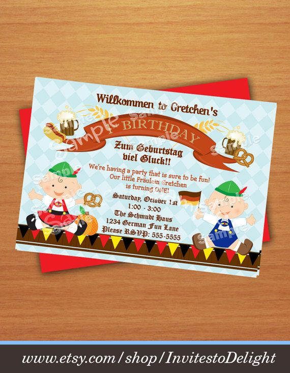 Personalized German Oktoberfest 1st Birthday Invitation DIY