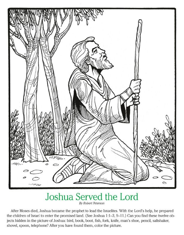 Joshua Served The Lord Sunday School Coloring Pages Jesus In The Temple Hidden Pictures