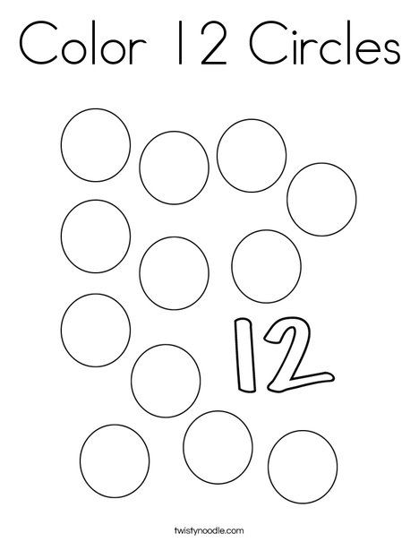 Color 12 Circles Coloring Page Twisty Noodle Coloring Pages