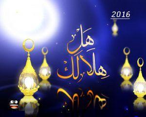 احدث بطاقات تهنئه لـ شهر رمضان 2016 المبارك أنجري موبايل Christmas Ornaments Holiday Decor Novelty Christmas