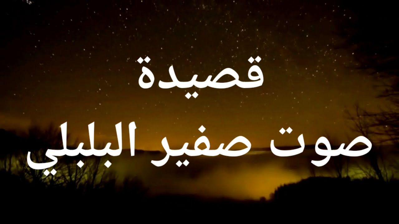٢٧ ٣٠ الملك صفحات المصحف المرتل صوت عبد الباسط عبد الصمد Sheet Music Music