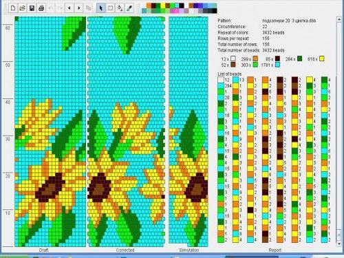 подсолнухи_20_3_цветка.dbb / цветы
