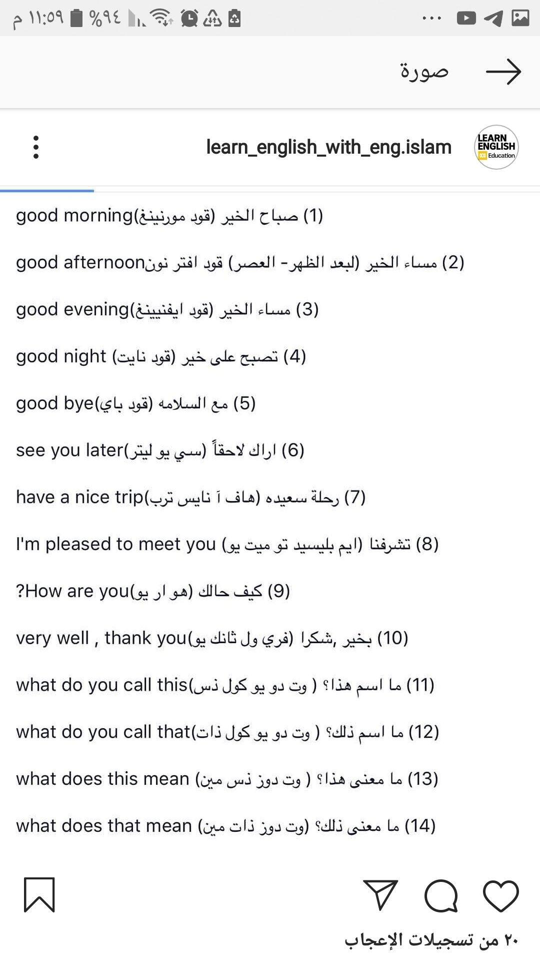 Pin Van زهرة اللوتس Op Arabic English