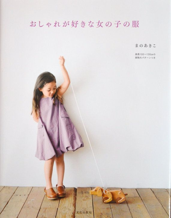 Lovely & Girly Girls Clothes by Akiko Mano - Japanese Sewing Pattern ...