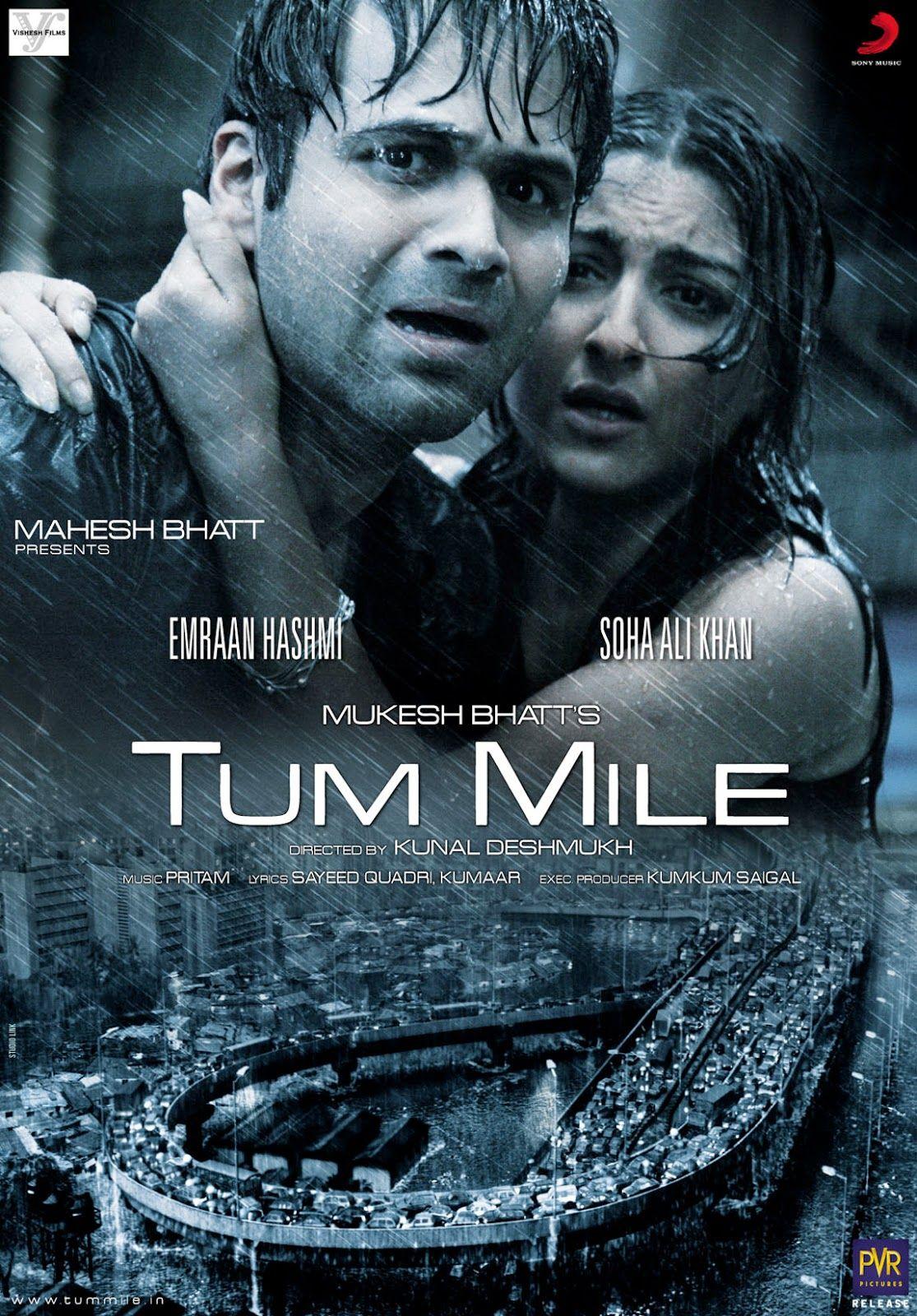 Tum Mile Tu Hi Haqeeqat Khaab Tu Song Lyrics Mp3 Audio Download Miles Movie Indian Movie Songs Full Movies Free