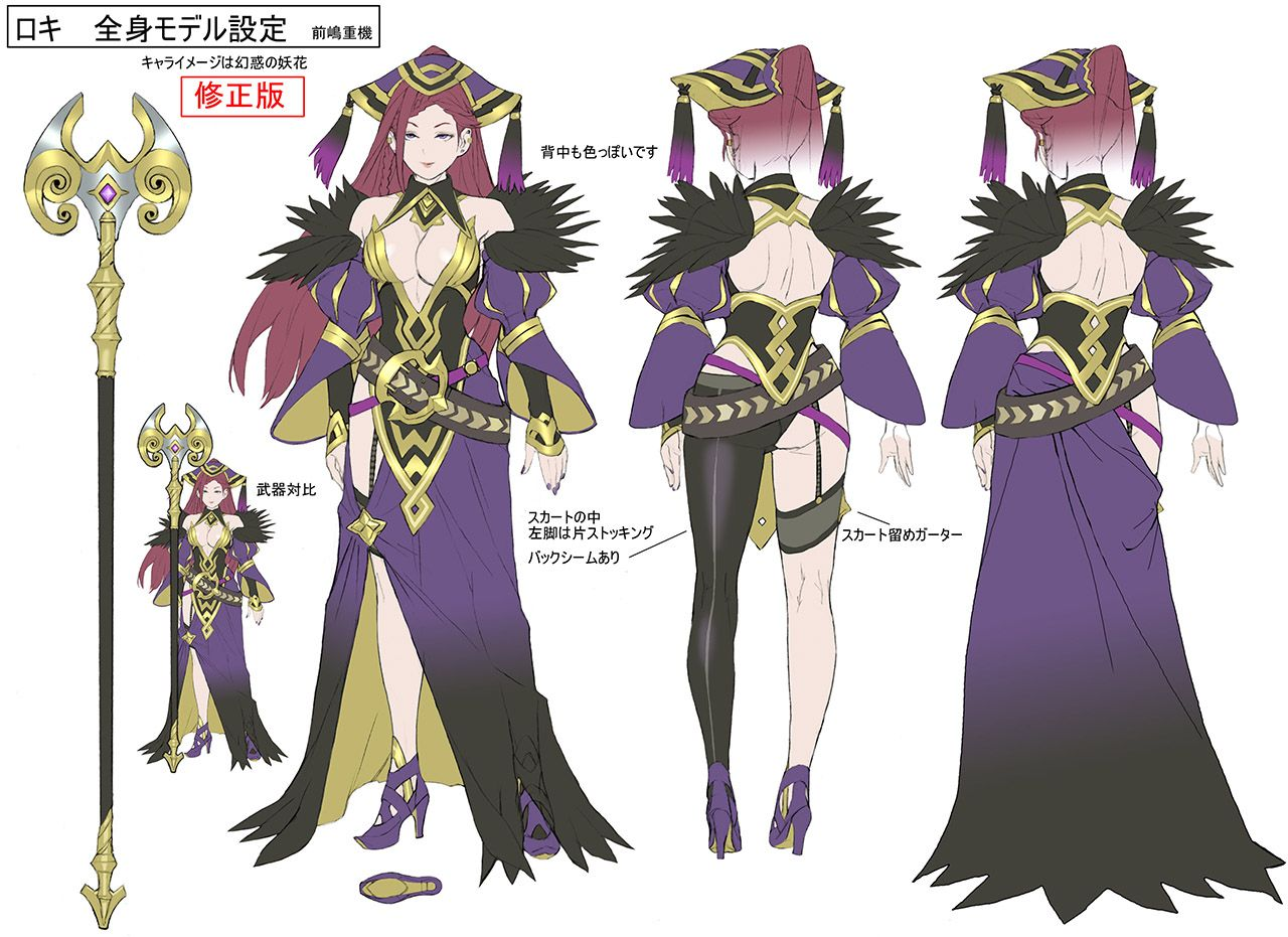Pin By Midnite On Fe Heroes Fire Emblem Characters Fire
