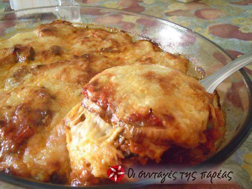 Πίτσα μελιτζάνα #sintagespareas