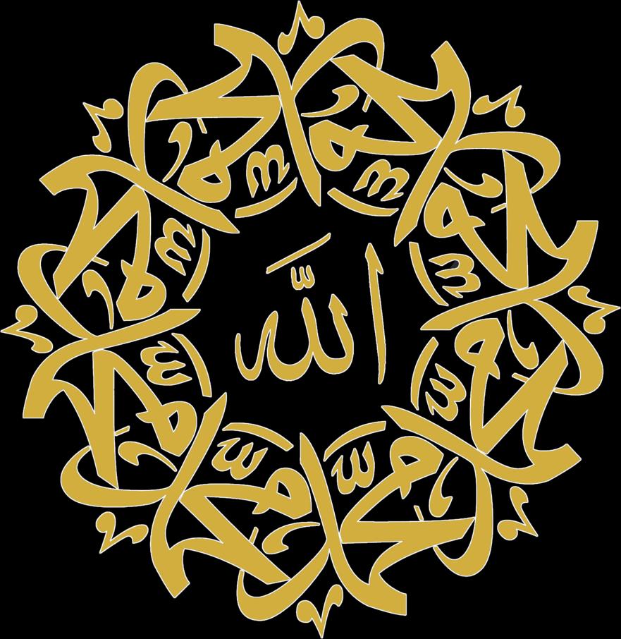 gambar mewarnai (Dengan gambar) Kaligrafi