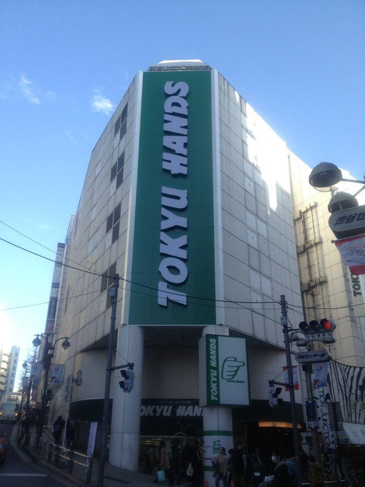 【一番当たる】東京都渋谷区の1時間毎の天気 -  …