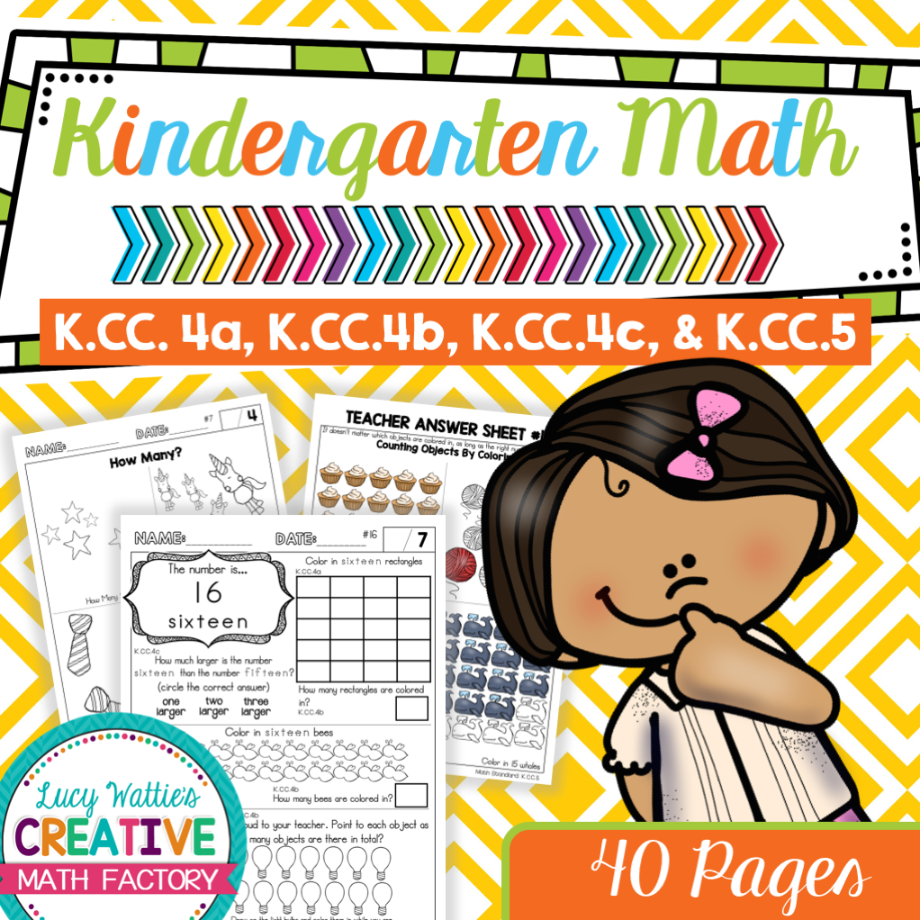 Kindergarten Common Core Math No Prep Worksheets – Math Factory Worksheets