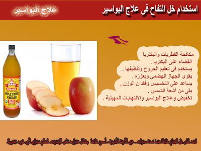 خل التفاح للتخسيس Apple Cider Benefits Apple Cider Vinegar Best Apple Cider Vinegar