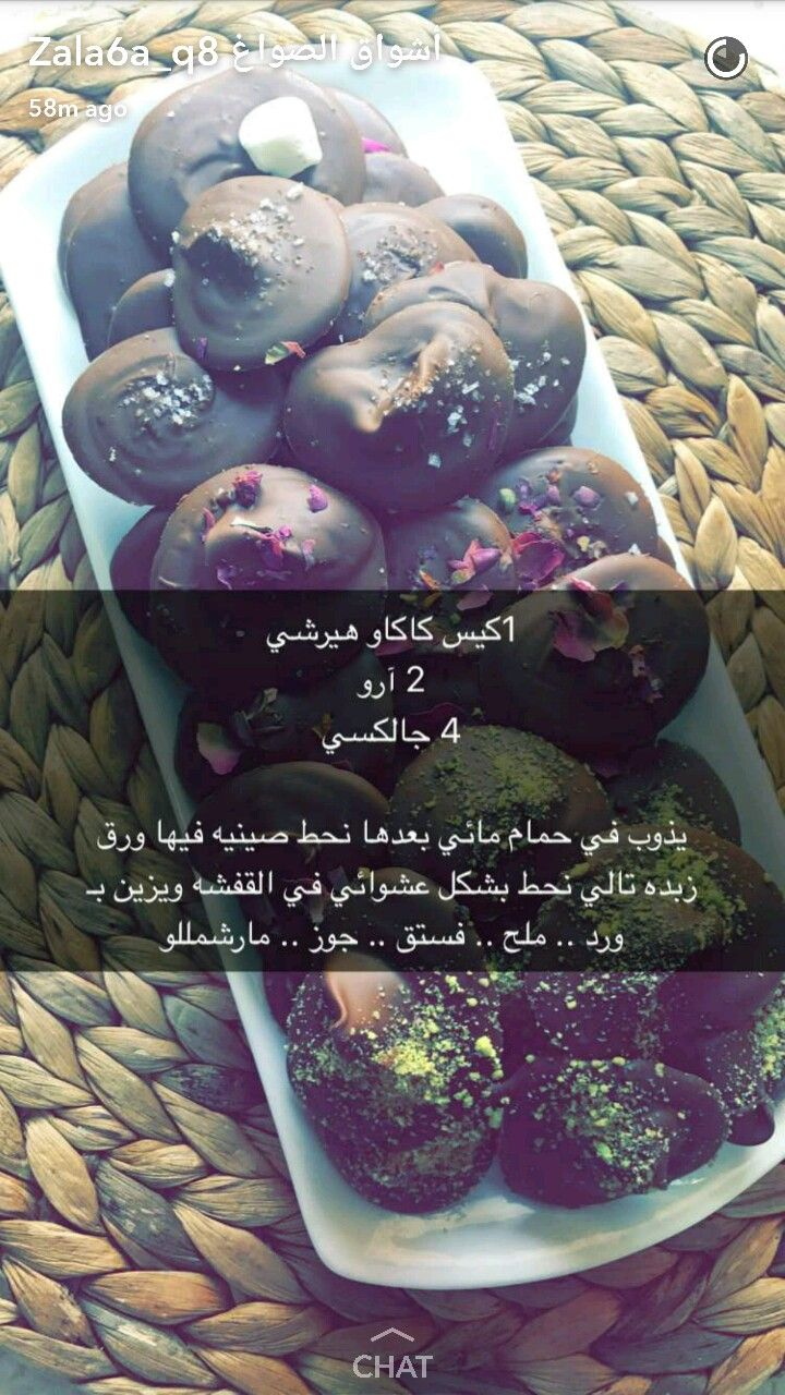 Pin By Alaa Alkhayyat On Cooking Snap Cooking Blueberry Recipes