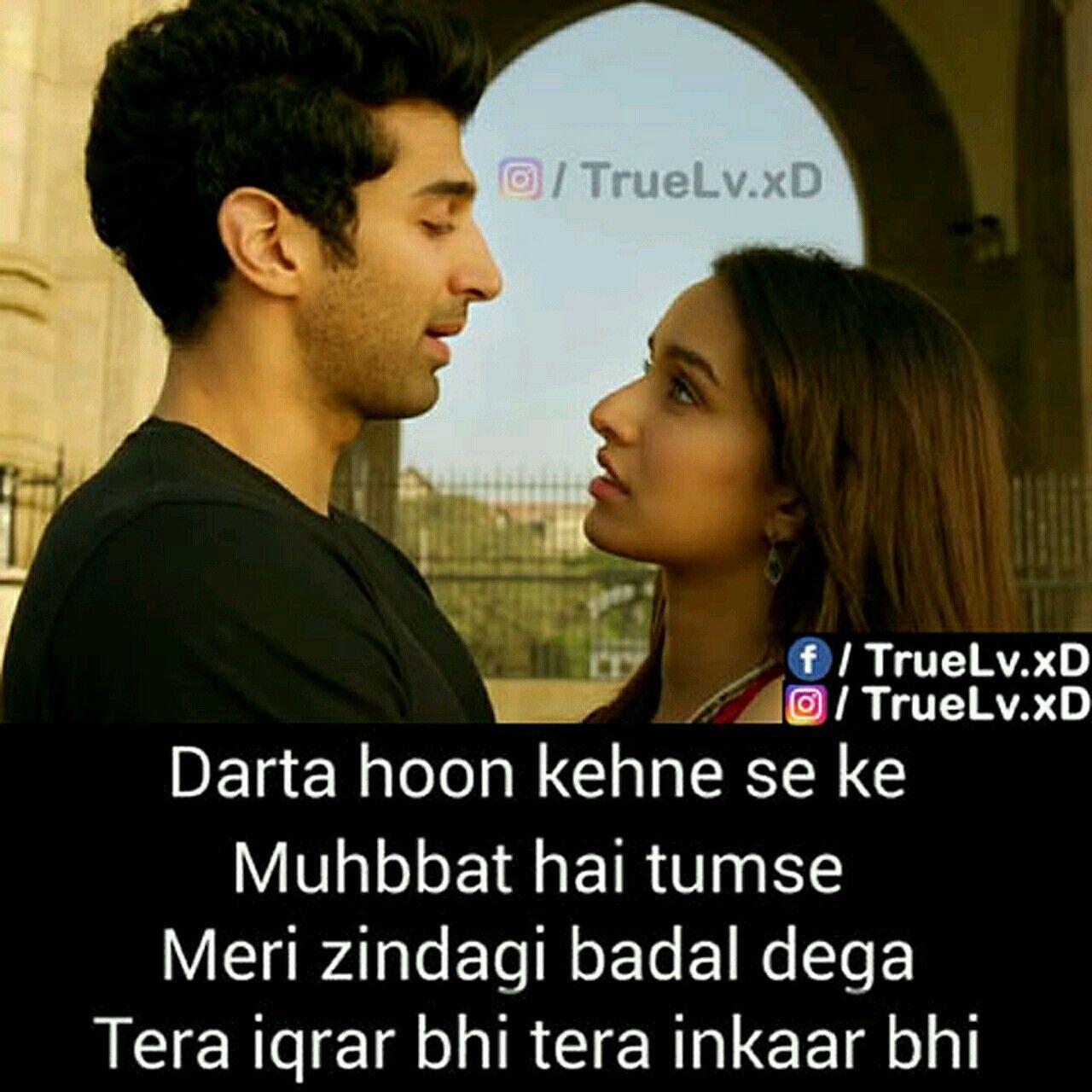 Love Diary Shayari Image: Pin By Batul.53 On Shayari