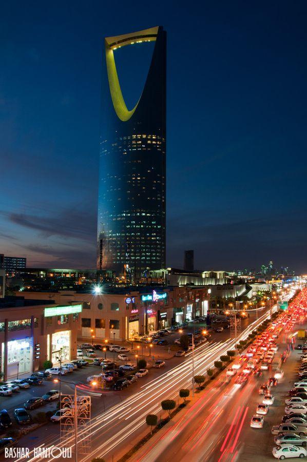 Riyadh Saudi Arabia Riyadh Riyadh Saudi Arabia National Day Saudi