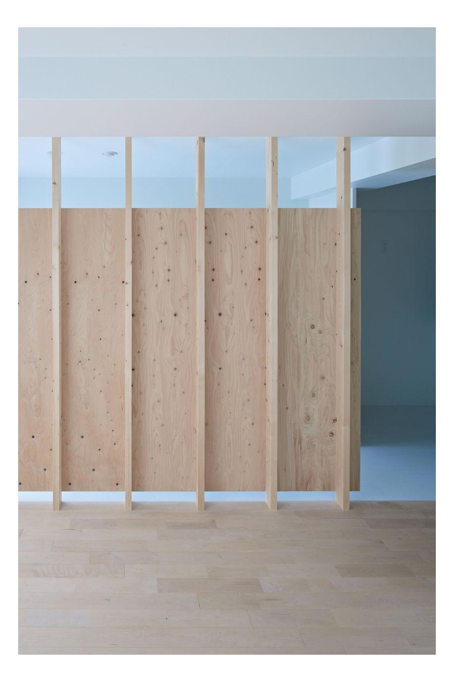 Renovation in muromi 室見のリノベーション de dividir pinterest