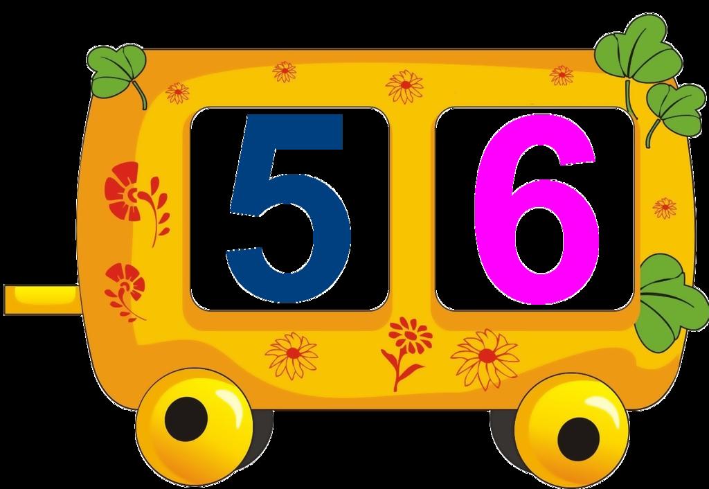Картинки паровозик с цифрами
