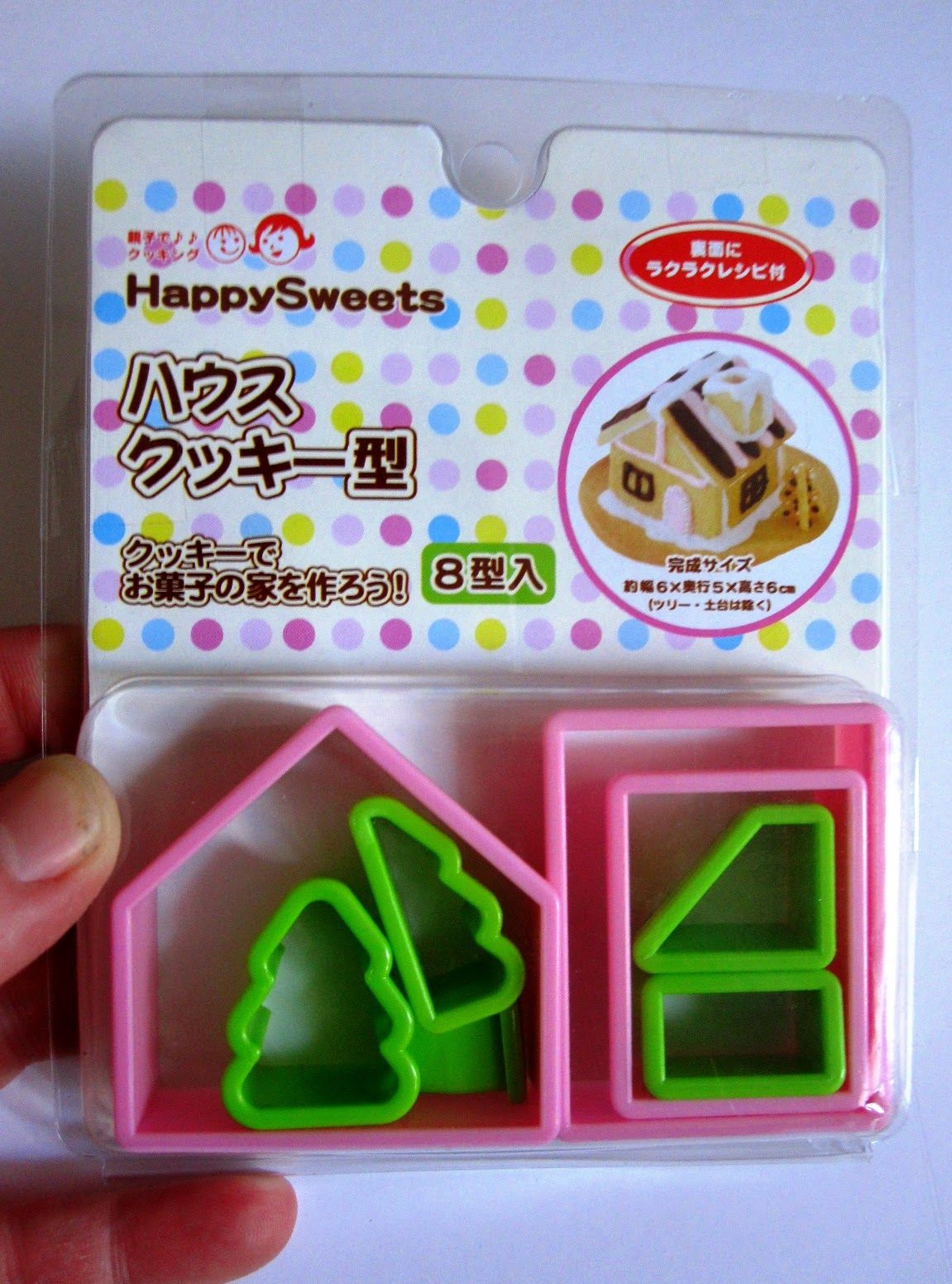 HappySweets miniature gingerbread house cutters.