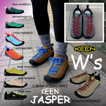913dd67acf22b KEEN WOMENS JASPER | My Style | Shoes, Yeezy shoes, Shoes with jeans