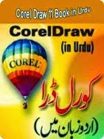 free download or read online Corel Draw Urdu Tutorial pdf book about
