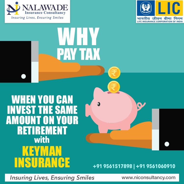 One Of The Key Benefits Of Keyman Insurance Is That It Saves Your Company S Taxes And The Same Amount C In 2020 Life Insurance Corporation Business Insurance