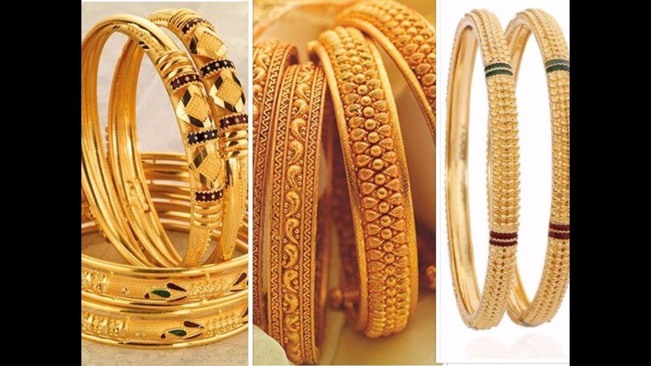 Latest Light Weight Gold Bangles Designs Gold Kangan Kara