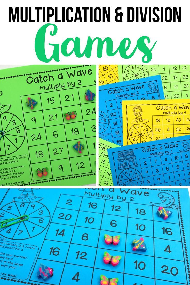 Multiplication & Division Games | Multiplication, Division and Students