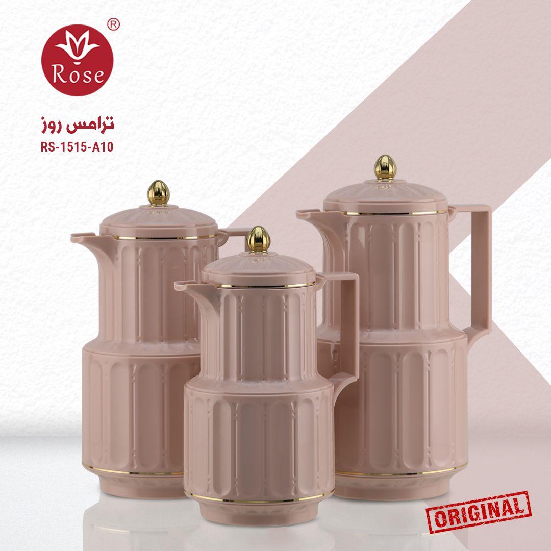 يمكنكم الآن الحصول على ترامس روز في اليمن من فروع قصر التحف والهدايا الفرع الرئيسي شارع الأمم المتحدة صنعاء هاتف 00967 1 Decorative Jars Home Decor Jar