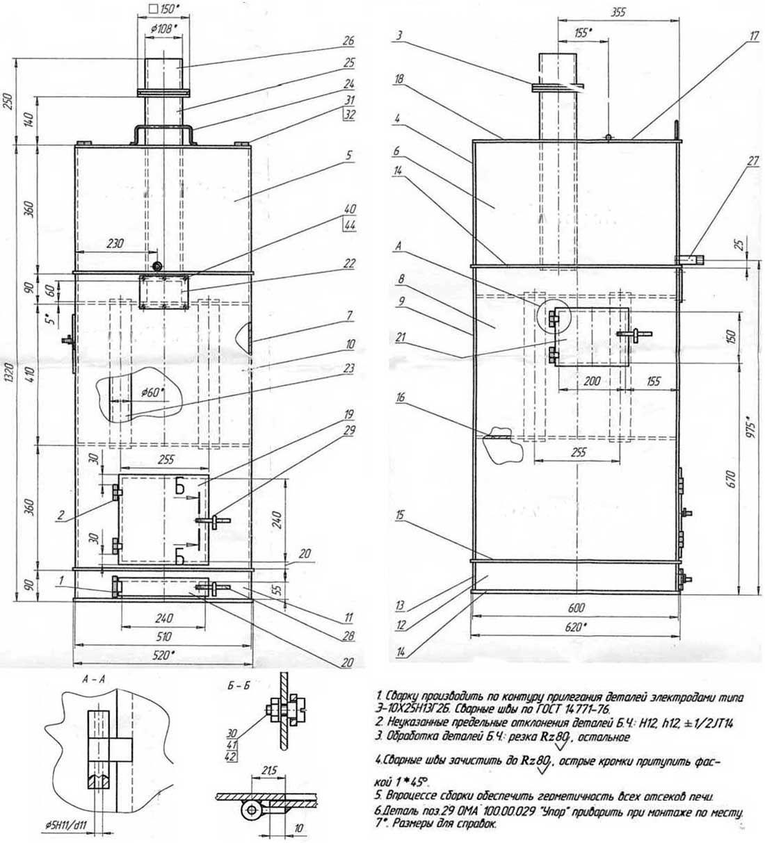 Банные печи своими руками схема и размеры фото 267