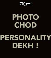 Personality Whatsapp Profile Picture Funny Dp Whatsapp