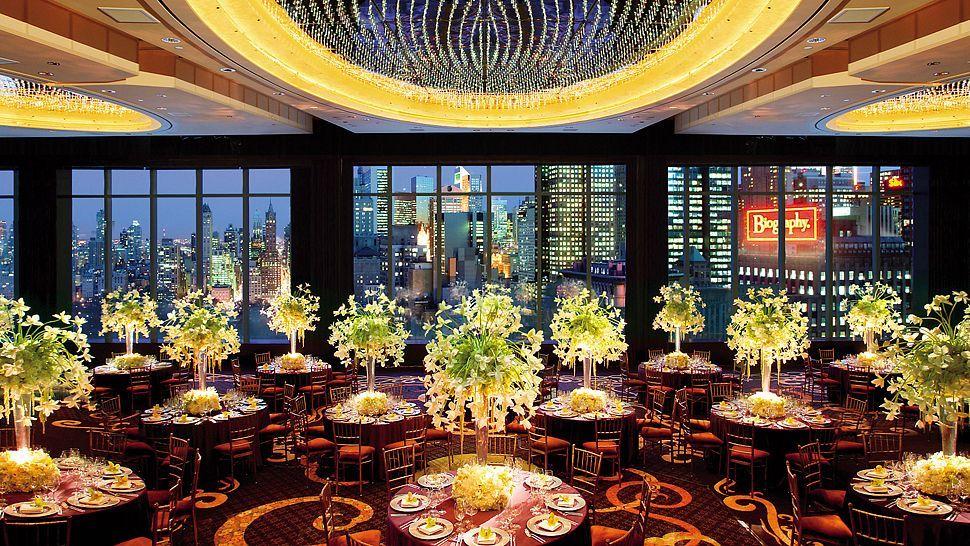Mandarin Oriental New York City