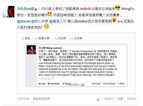 Weibo post about Chinese pop star Wang Leehom using airbnb