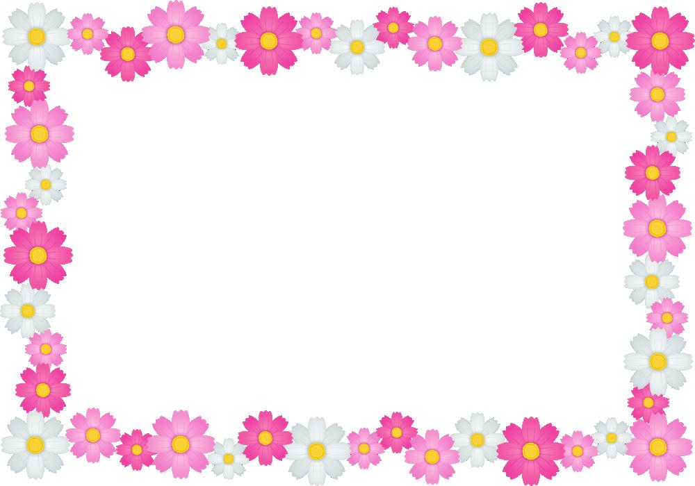 コスモスの花のフレーム囲み枠イラスト 長方形 花 フレーム 花 イラスト 無料 花 イラスト